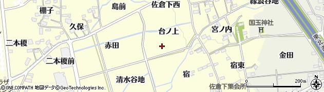 福島県福島市佐倉下周辺の地図