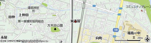 福島県福島市方木田(東高屋)周辺の地図