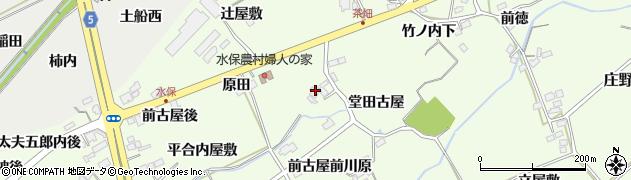 福島県福島市庄野(竹ノ内屋敷)周辺の地図