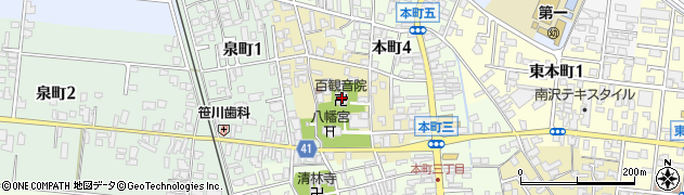 百観音院周辺の地図