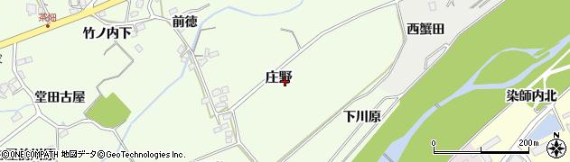 福島県福島市庄野(渡利畔)周辺の地図