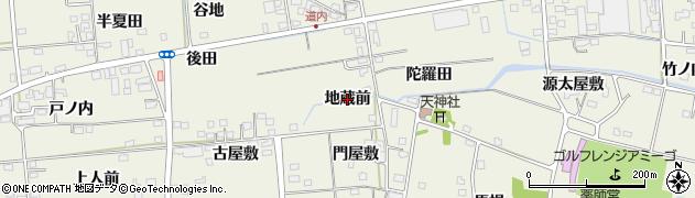 福島県福島市成川(地蔵前)周辺の地図