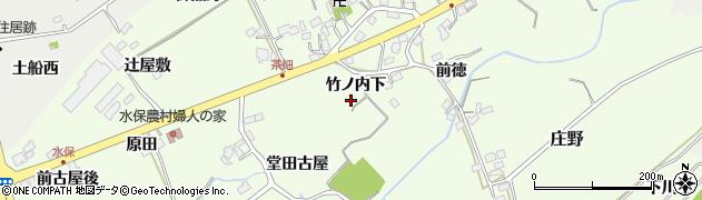 福島県福島市庄野(竹ノ内下)周辺の地図