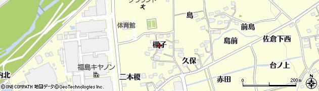 福島県福島市佐倉下(棚子)周辺の地図