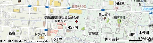 福島県福島市方木田(水戸内)周辺の地図