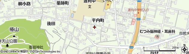 福島県福島市渡利(平内町)周辺の地図