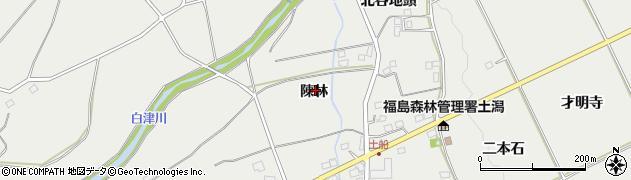 福島県福島市土船(陳林)周辺の地図