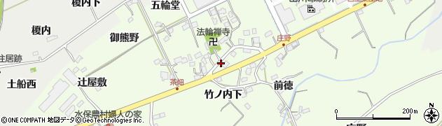 福島県福島市庄野周辺の地図