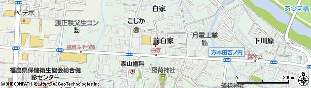 福島県福島市方木田(前白家)周辺の地図
