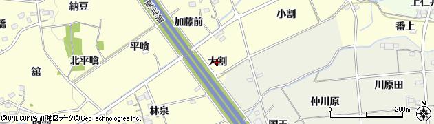 福島県福島市佐倉下(大割)周辺の地図