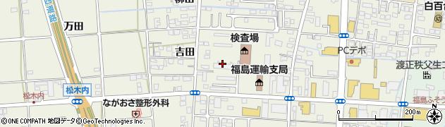 福島県福島市吉倉(吉田)周辺の地図