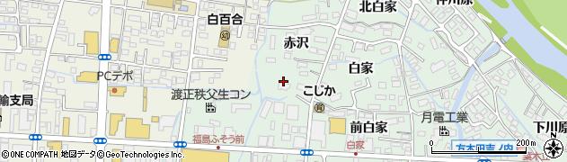 福島県福島市方木田(赤沢)周辺の地図