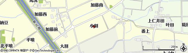 福島県福島市佐倉下(小割)周辺の地図