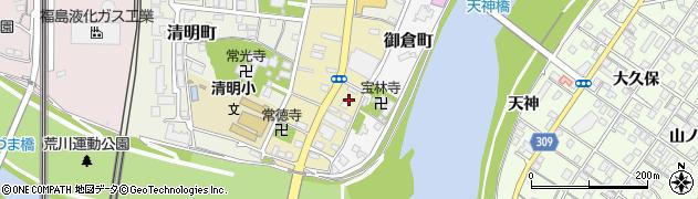 宅宝院周辺の地図