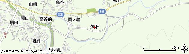 福島県福島市渡利(欠下)周辺の地図
