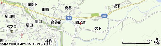 福島県福島市渡利(岡ノ倉)周辺の地図