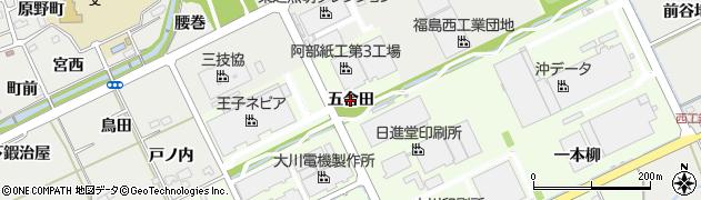 福島県福島市庄野(五合田)周辺の地図