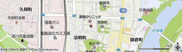 福島県福島市清明町周辺の地図