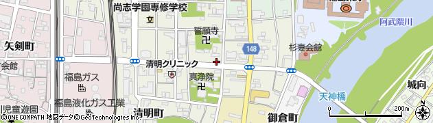 さつき自然食品店周辺の地図