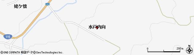福島県福島市大波(水戸内向)周辺の地図