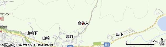 福島県福島市渡利(高谷入)周辺の地図