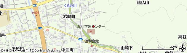 福島市 渡利学習センター周辺の地図