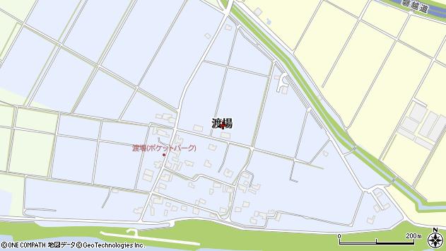〒959-2216 新潟県阿賀野市渡場の地図