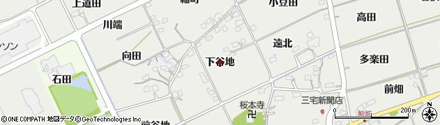 福島県福島市桜本(下谷地)周辺の地図