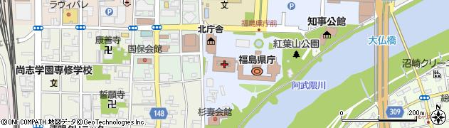 福島県庁総務部 知事公室・県政相談周辺の地図