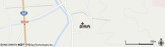福島県伊達市月舘町御代田(余所内)周辺の地図