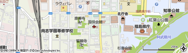 福島県国民健康保険団体連合会 業務管理課周辺の地図