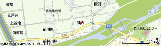 福島県福島市仁井田(梵天)周辺の地図