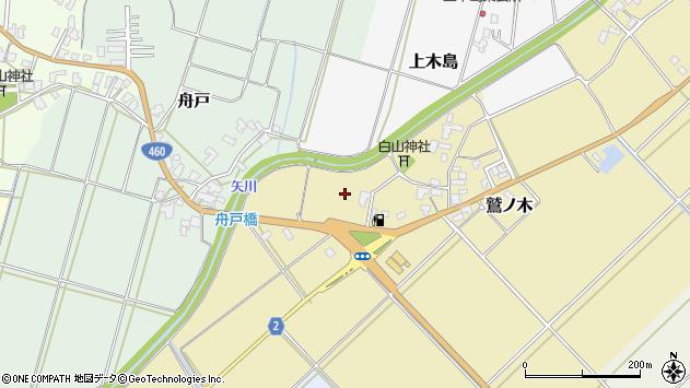 〒953-0072 新潟県新潟市西蒲区鷲ノ木の地図
