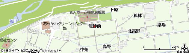福島県福島市仁井田(龍神前)周辺の地図