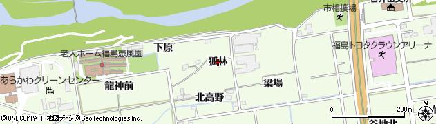 福島県福島市仁井田(狐林)周辺の地図
