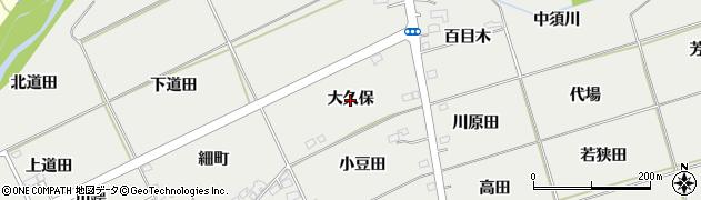 福島県福島市桜本(大久保)周辺の地図