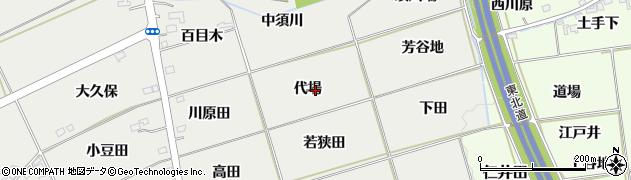福島県福島市桜本(代場)周辺の地図