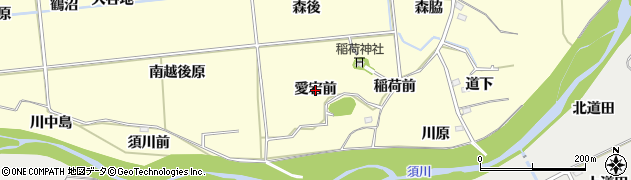 福島県福島市二子塚(愛宕前)周辺の地図