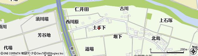 福島県福島市仁井田(土手下)周辺の地図