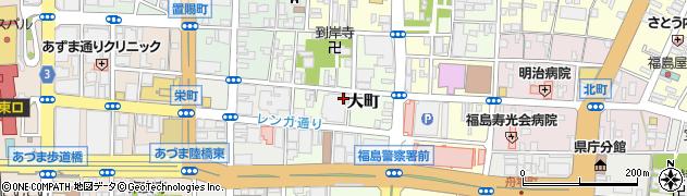 福島県福島市大町周辺の地図