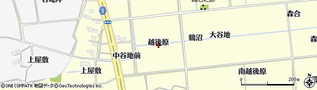 福島県福島市二子塚(越後原)周辺の地図
