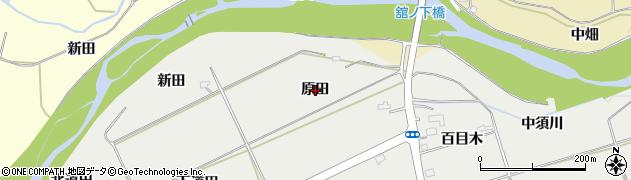 福島県福島市桜本(原田)周辺の地図