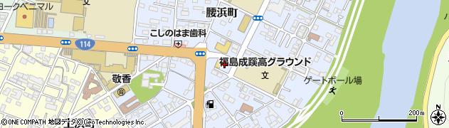 株式会社レパコ(REPACO) 腰浜店周辺の地図