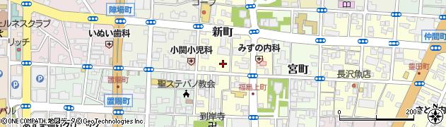 福島県福島市新町周辺の地図