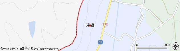 福島県伊達市霊山町上小国(末坂)周辺の地図