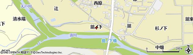 福島県福島市上野寺(舘ノ下)周辺の地図