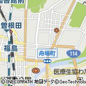 福島県 ユニセフ協会