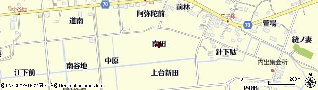 福島県福島市二子塚(南田)周辺の地図