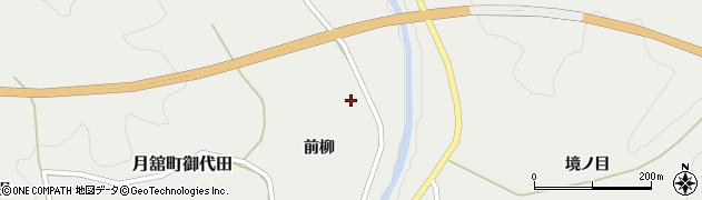 福島県伊達市月舘町御代田(扶桑畑)周辺の地図