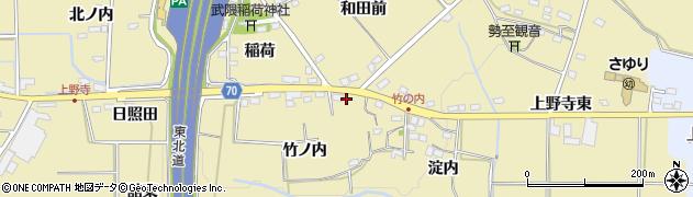 福島県福島市上野寺(竹ノ内)周辺の地図